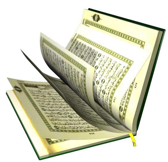 مسابقة احضر صورة (العدد1)رمضان كريم  - صفحة 2 Quran%281%29