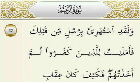 ظاهرة التطاول الإسلام عربيا 423830_463885173632869_1370661927_n.jpg